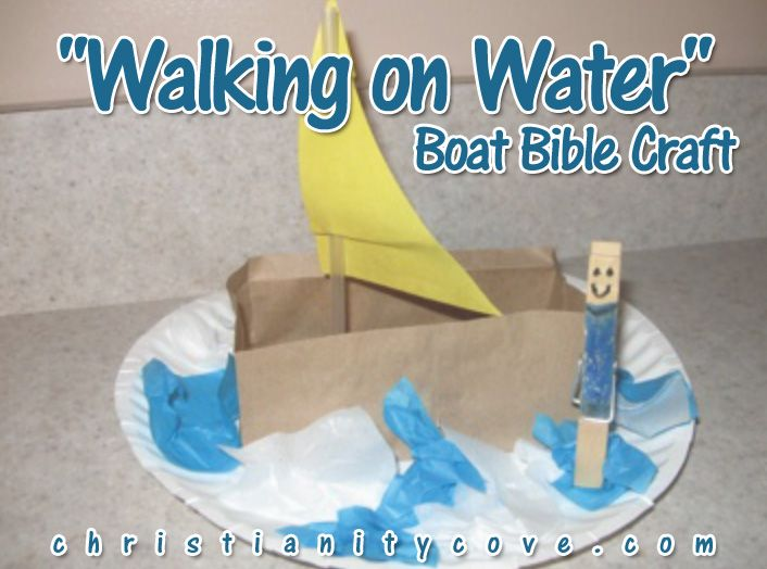 "Every child loves to hear the story of how Jesus walked on water.  In this Bible craft, kids can make their own boat to go along with this favorite Bible story.  ""Walking on Water"" Boat Bible Craft  Materials:    	   Brown lunch bag, 1 for each"
