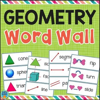 27 illustrated geometry vocabulary cards for your math word wall
