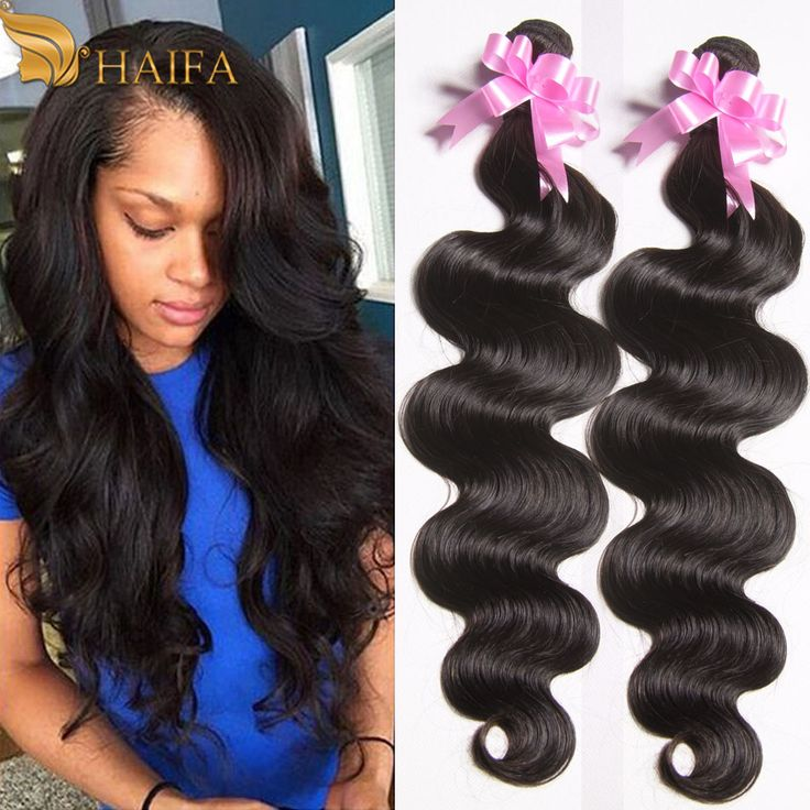 Wholesale Price Brazilian Body Wave Remy Hair Weave Bundles 4 Pcs/lot Wet and Wavy Human Hair Extension Body Wave Thick End