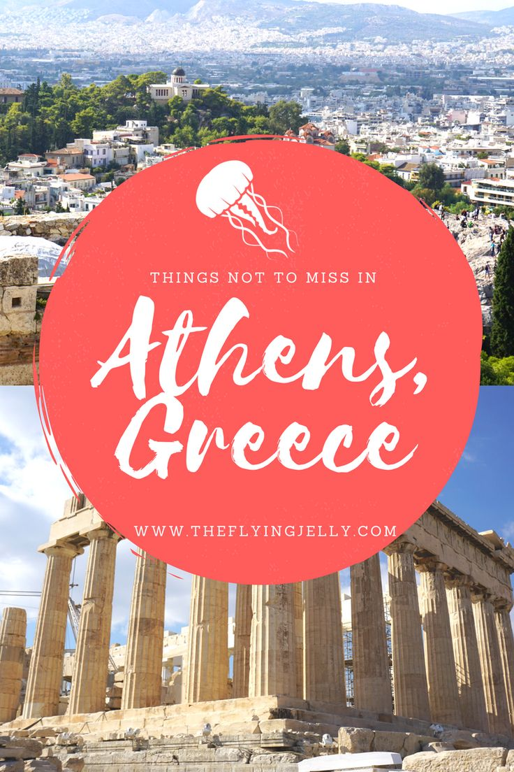 5 Things Not to Miss in Athens    #Travel #Athens #Foodie #Sightseeing #ThingstoDo #Greece