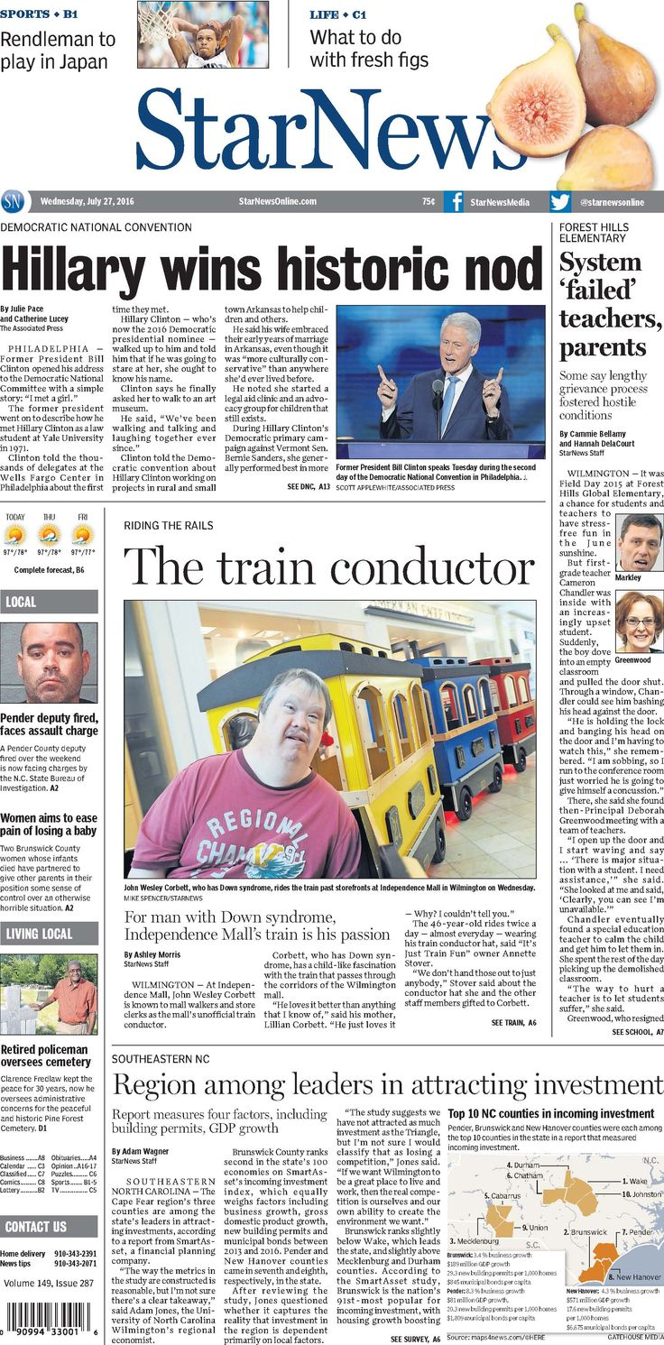 Meet independence malls train conductor conductors