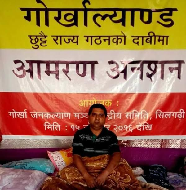 Fast Unto Death for Gorkhaland is Underway   Even though West Bengal Chief Minister Mamata Banerjee has repeatedly claimed Pahar Hasche  the hills are smiling in reference to political unrest in North Bengal the newly formed political party Gorkha Jan Kalyan Manch (GJKM) has re-launched the Gorkhaland agitation. Since November 15 2016 the President of GJKM Krishna Chettri has started an indefinite hunger strike to press for Gorkhaland statehood. Unlike earlier agitations for Gorkhaland which…
