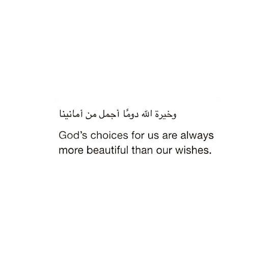 Pin By Envie Moii On Quotes Quran Quotes Arabic Tattoo Quotes Islamic Quotes