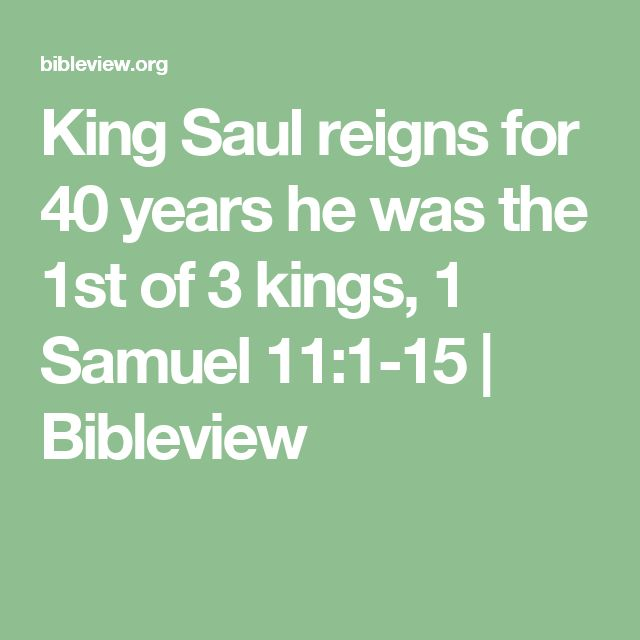 King Saul reigns for 40 years he was the 1st of 3 kings, 1 Samuel 11:1-15 | Bibleview