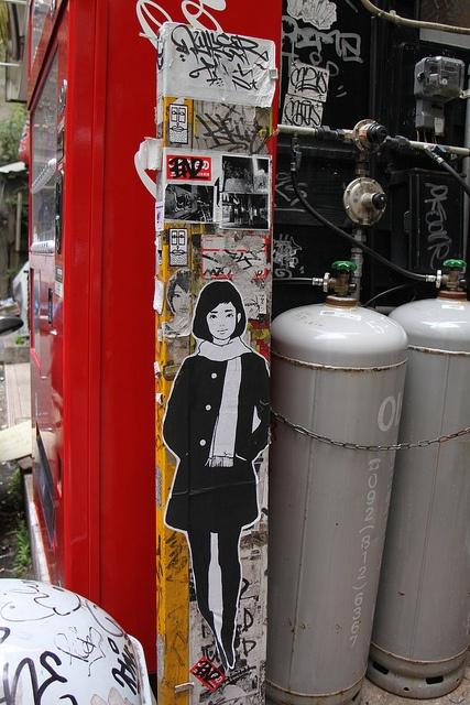 Fukuoka Graff   Flickr