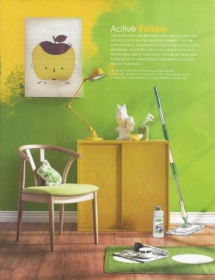 vanilla, Pappelina Published in Korean magazine AMAGRAM, May 2014