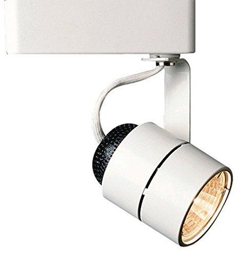 Juno Lighting R701WH Trac-Lites Cylinder Low Voltage MR16 Lamp Holder (White)