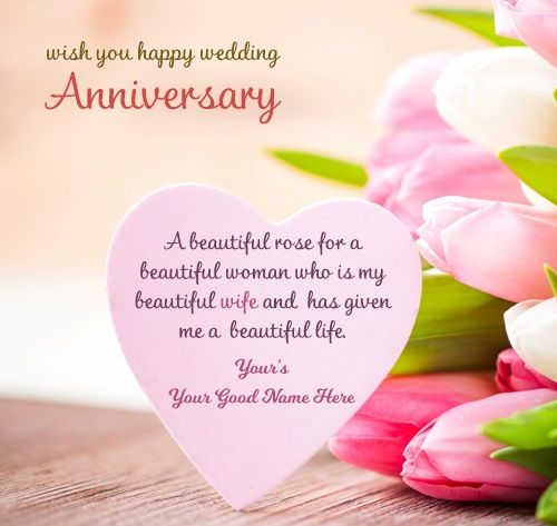First Anniversary Wishes For Wife Quotes Messages Saying Her