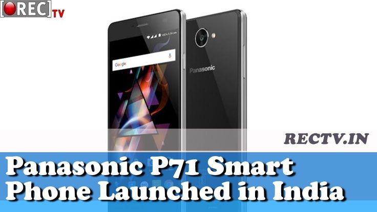Panasonic P71 Smart Phone Launched in India || Latest gadget news updates