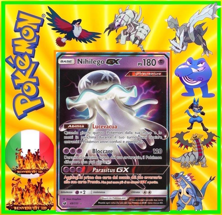 Pokemon, nihilego gx, in italiano