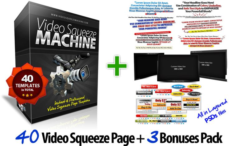 Video Squeeze Machine PRO Package