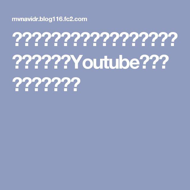 【日本ドラマ】海峡を渡るバイオリン 動画フリドラYoutubeドラマ無料動画まとめ