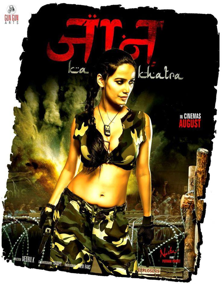 Jaan Ka Khatra Movie Wikipedia @ http://s.cine27.com ...