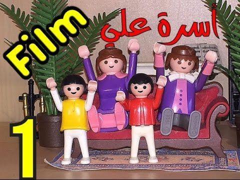 Arabic For Children Arabisch Fur Kinder L Alphabet Arabe تعليم الحروف العربية للأطفال Youtube Fictional Characters Character Ronald Mcdonald