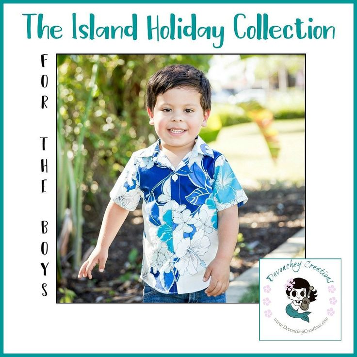 Aloha...from the boys! Find your Aloha with this adorable shirt from The Island Holiday Collection by Devonchey Creations. As always, marching family items are available!🌴
