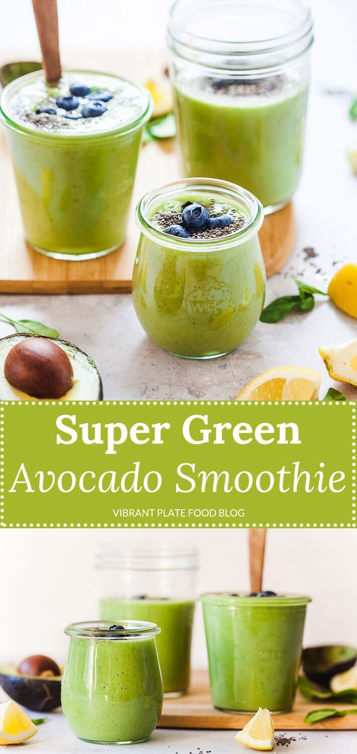 This Super Green Avocado Smoothie Uses Just 5 Ingredients And Is Delicious Easy To Make With Health Avocado Smoothie Green Smoothie Recipes Avacado Smoothie