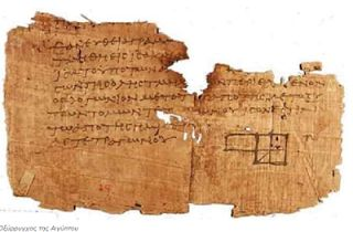 Conspiracy Feeds: 800 κιβώτια με αρχαία ελληνικά χειρόγραφα σε πανεπ...