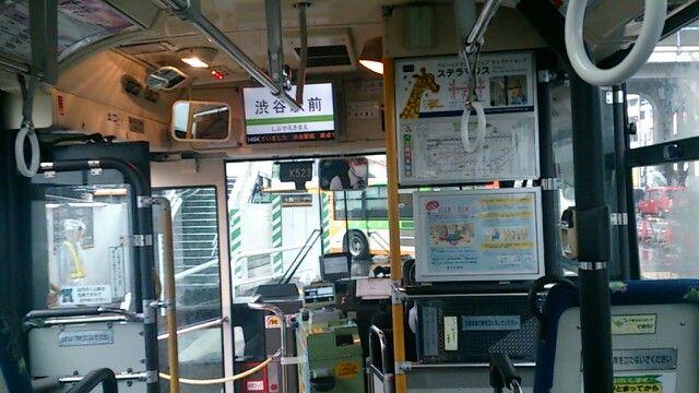 3/27 都バス都01 サイネージ