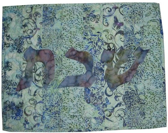 Shabbat Challah Cover in Seafoam Batiks Judaica by Sieberdesigns