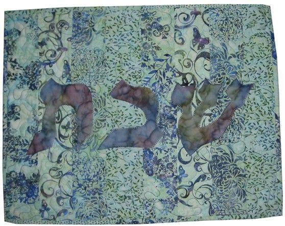 Shabbat Challah Cover in Seafoam Batiks Judaica by Sieberdesigns