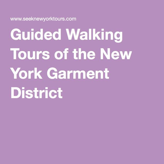 Guided Walking Tours of the New York Garment District