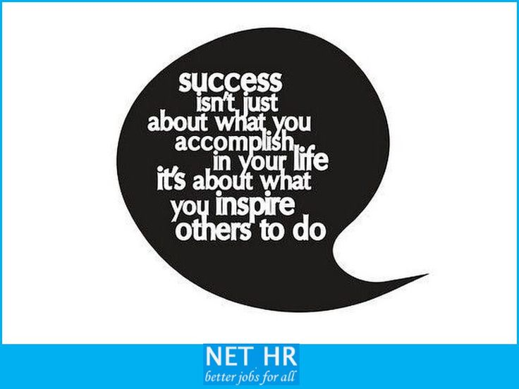 17 Best Images About Work Inspiration Quotes On Pinterest: 17 Best Images About NET HR Inspirational Quotes On