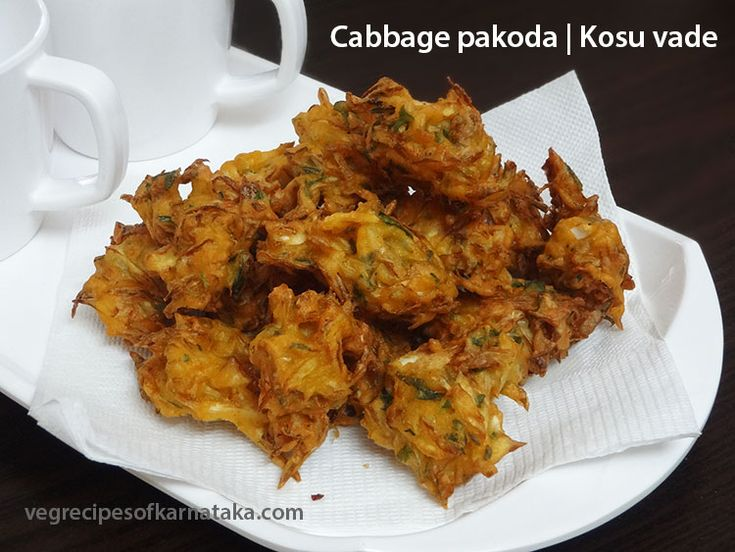 Cabbage pakoda or kosu vade recipe explained with step by step pictures. Cabbage pakoda or pakora is prepared using cabbage, gram flour, rice flour, red chili powder, curry leaves, coriander leaves and asafoetida. Cabbage pakoda is familiar by name kosu vade or vada and are deep fried cabbage fritters.