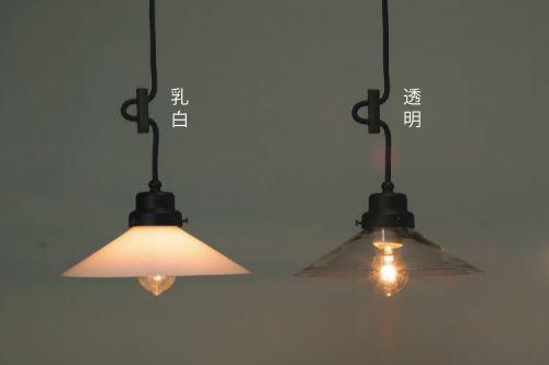 硝子シェードを使用したペンダントライトです。乳白色の硝子から漏れる温かみのある明かりでお部屋がゆったりとした空気に変わるでしょう。玄関やダイニング、寝室などにおすすめです。