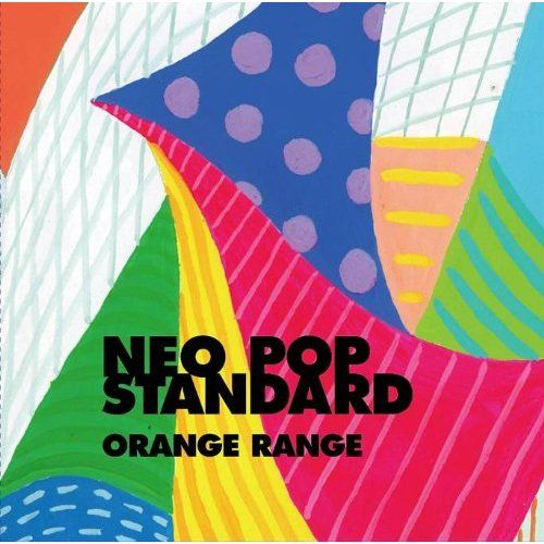 Range - Neo Pop Standard