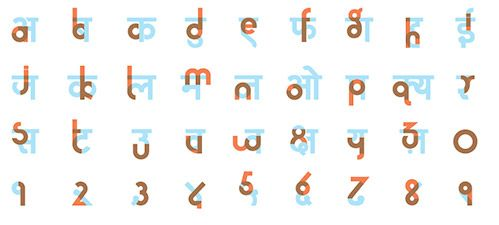 'The Hinglish Project' - This Incredible India campaign artfully brings together both travel and typography. This unique font allows you to tell the phonetic sound of a Hindi character by looking at the corresponding Roman letter superimposed on it. The font cannot teach you to read words but certainly allows you to demystify individual letters in its script and make India more approachable.