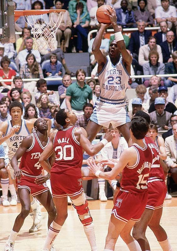 1984  North Carolina's Michael Jordan squeezes off a shot during a second round…