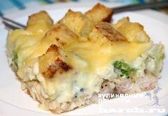Рыба, запеченная с цветной капустой, брокколи и сухариками, vtorye blyuda iz ryby vtorye blyuda
