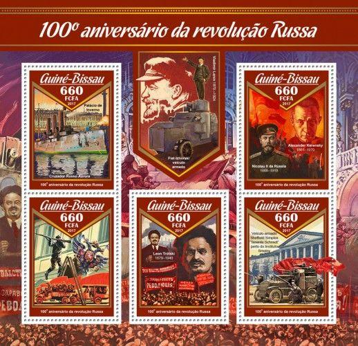 "GB17009a 100th anniversary of Russian revolution (Winter Palace; Russian cruiser Aurora; Nicholas II of Russia (1868–1918); Alexander Kerensky (1881–1970); Leon Trotsky (1879–1940); Armoured Car Sheffield-Simplex ""Lieutenant Schmidt"" near Smolny Institute)"