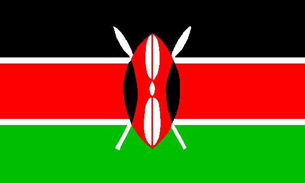 AiBi si occupa di adozione internazionale in Kenya