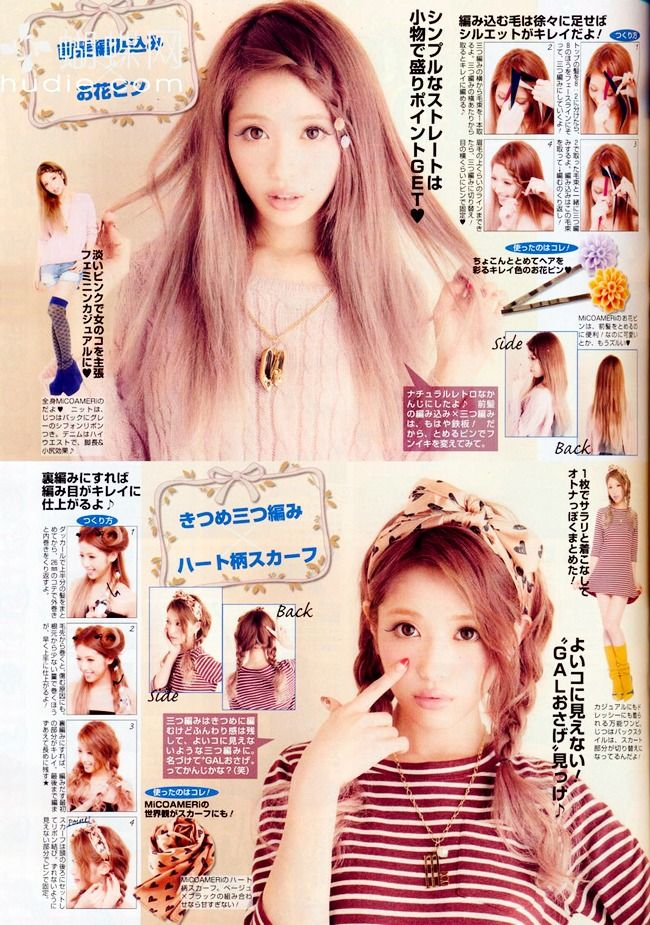 Japanese Braids Hairstyles.