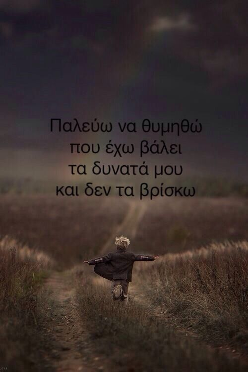 tumblr_my0bpvwuQv1skinnko1_500.jpg (500×750)