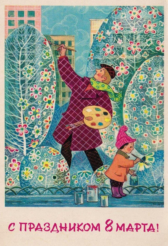 Рождестве пожеланиями, открытки на 8 марта от художников