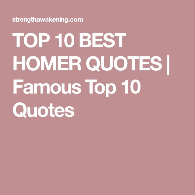 TOP 10 BEST HOMER QUOTES | Famous Top 10 Quotes