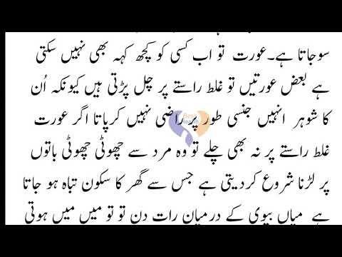 nafs ko lamba aur mota karne ka tarika in urdu in hindi | Receipes