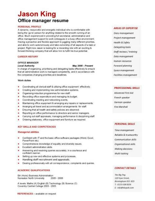 resume example office help