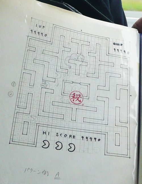 Photos of Toru Iwatani, the Japanese video game creator of the arcade game Pac-Man, showing his first sketches for the iconic game has surfaced on Reddit.