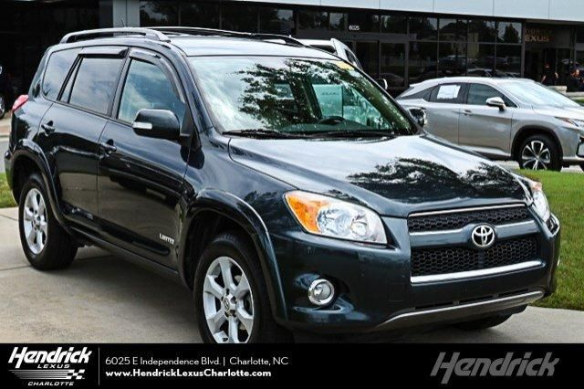 This 2011 Toyota RAV4 in Charlotte, NC is available for a test drive today. Come to Hendrick Lexus Charlotte to drive or buy this Toyota RAV4: 2T3YF4DV0BW085466.