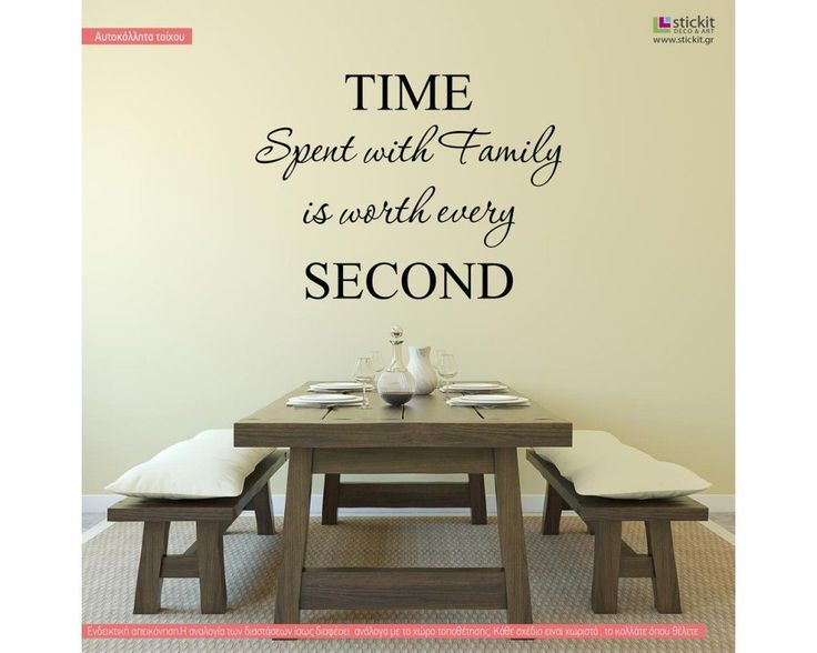 Spent Time With Family, αυτοκόλλητο τοίχου