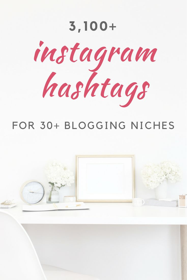 ig hashtags for bloggers | find instagram hashtags