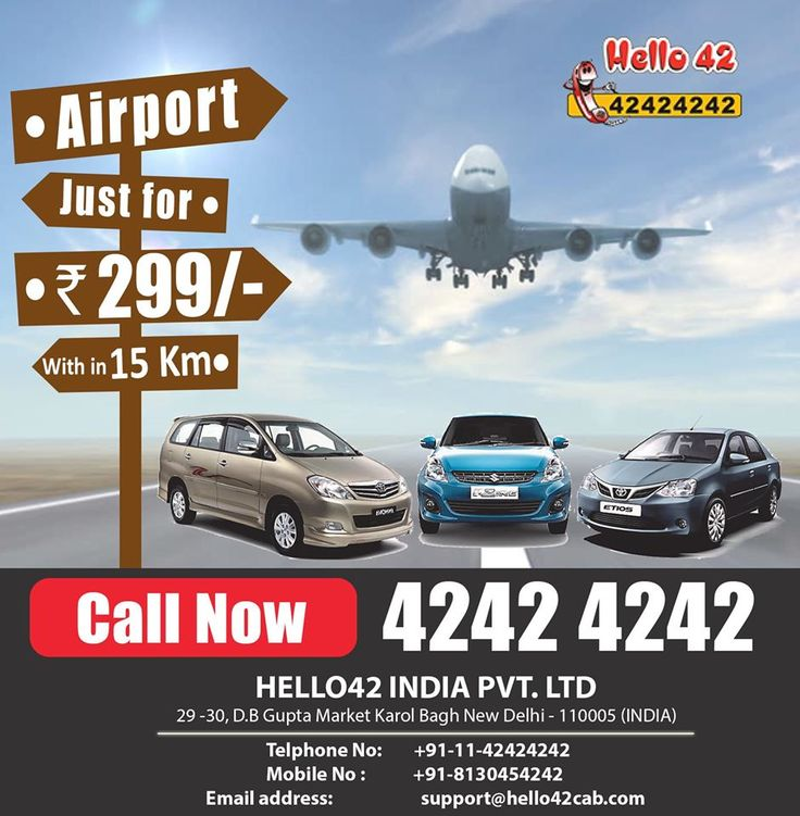 Hello 42 cabs is a one-stop-shop for all personal ground transportation services. Call now @42424242. #airporttaxiservice, #onlinecabbooking, #airporttransfers, #onlinecabdelhi, #safecabdelhi, #hello42cabservice.