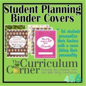 Student planning binder covers - great for letting your students personalize their own binders!  FREE | The Curriculum Corner