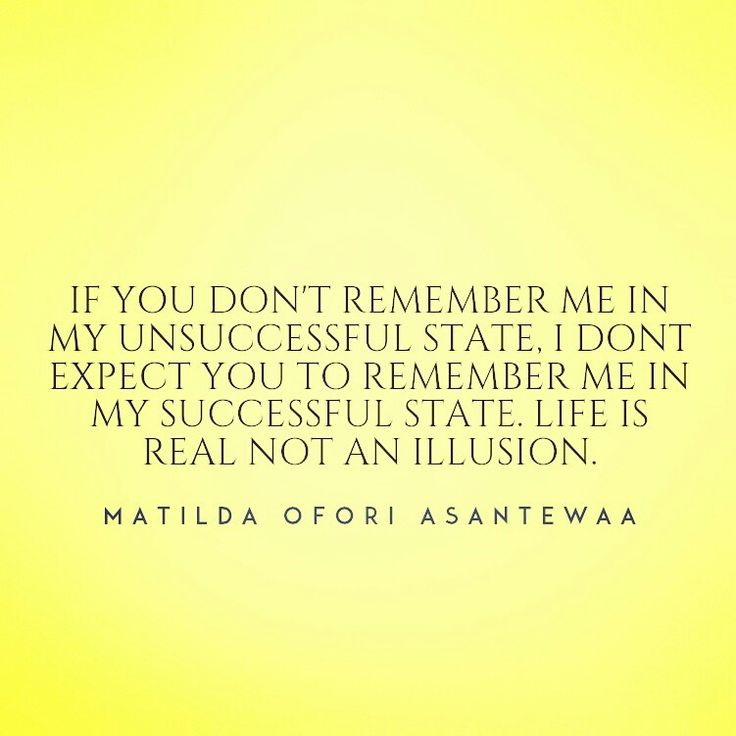 Life Is Never An Illusion