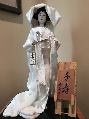 Authentic Japanese Bride Geisha Doll In Case