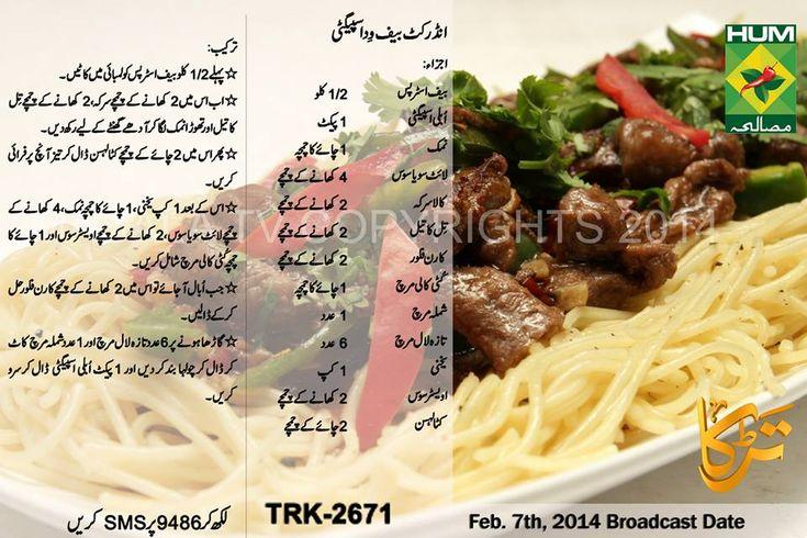 Quick and easy pasta recipes in urdu