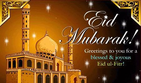 Eid Mubarak to all Say Happy Eid and Send Free Eid Quotes images Messages Wishes Greeting Cards To Your Friends and Family .. Just Visit 24Faster.com